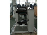 18-2-auto-slitting-machine_14.jpg