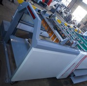 Automatic paper alignment and collection equipment.jpg